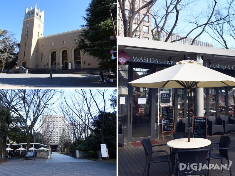 早稻田站:名校周边景点漫步2