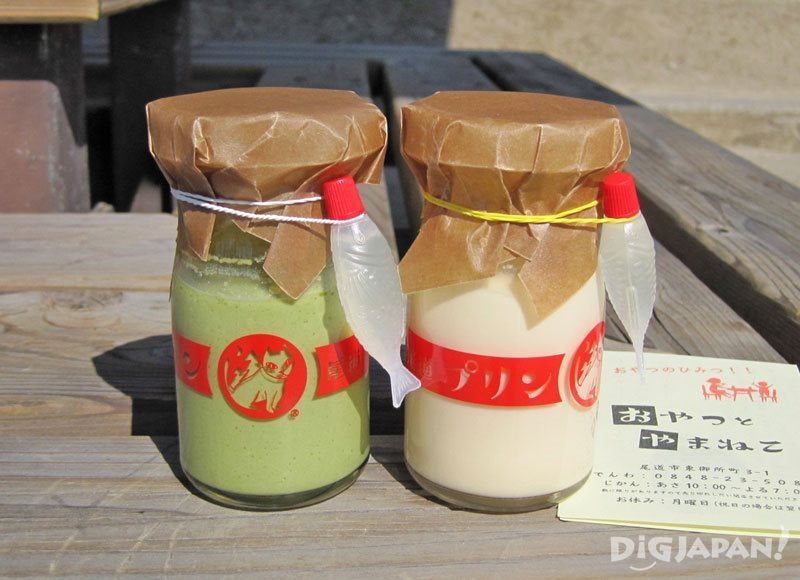 Onomichi Custard Pudding