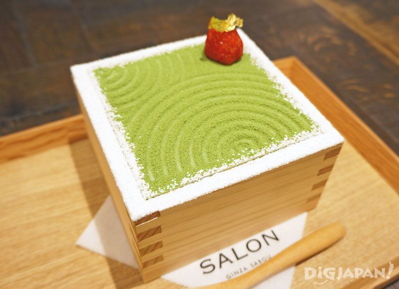 SALON GINZA SABOU_茶房百匯-日本庭園風- 1