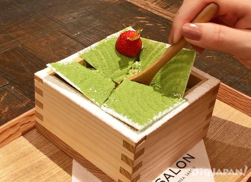 SALON GINZA SABOU_茶房百匯-日本庭園風-2