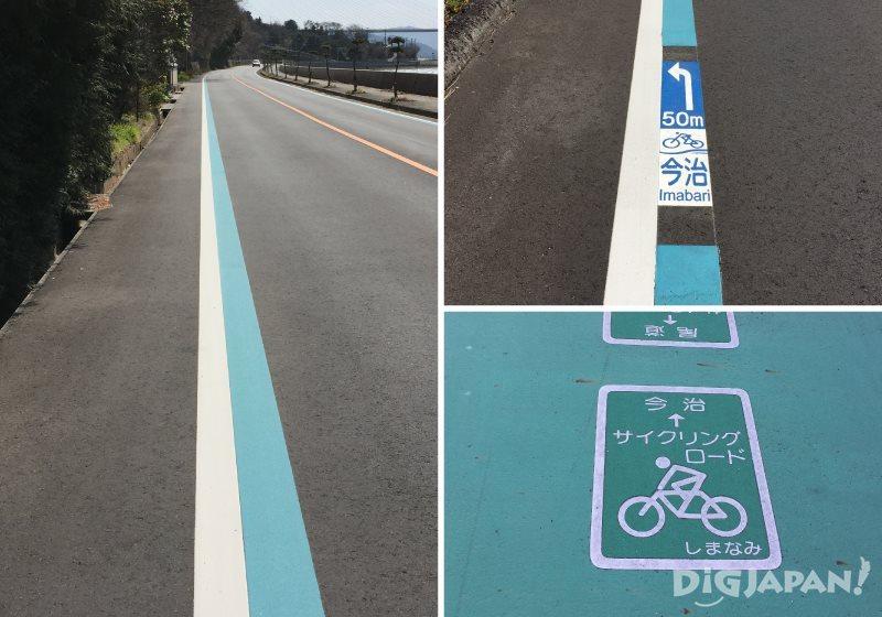 しまなみ海道サイクリング_サイクリング推奨ルート