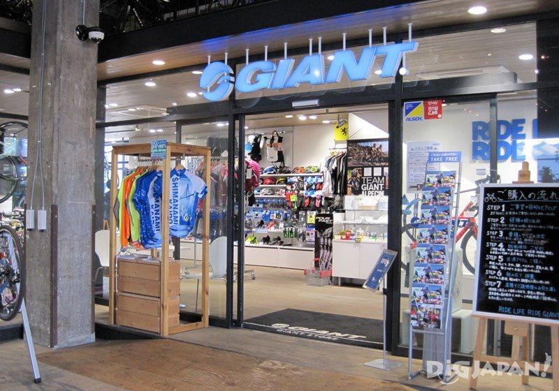 ONOMICHI U2 GIANT STORE