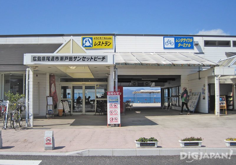 瀨戶田日落海灘_建物