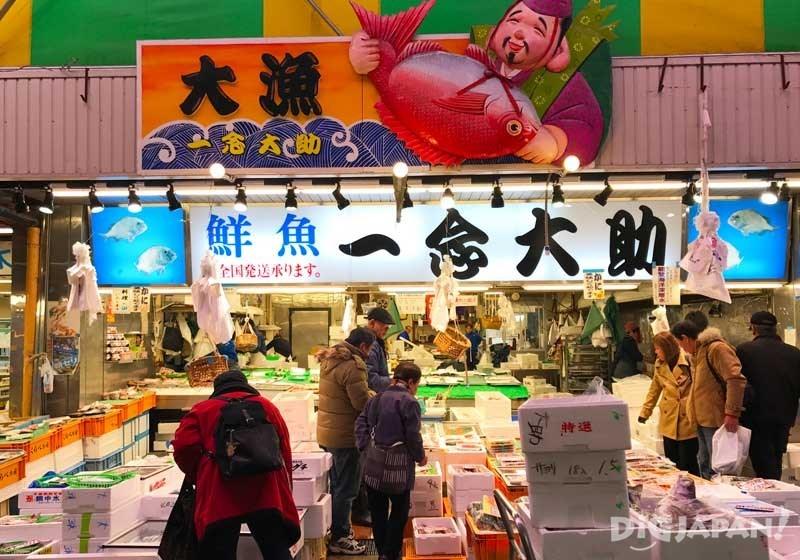 오미초시장 내의 해산물 가게