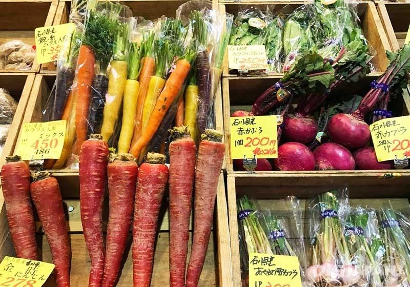 다양한 색깔의 채소들