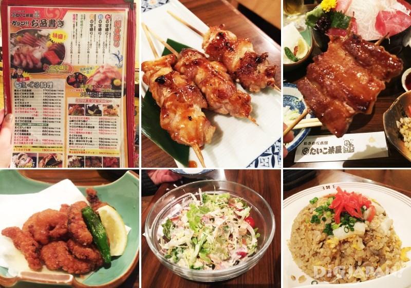 TAIKO茶屋菜單和餐點