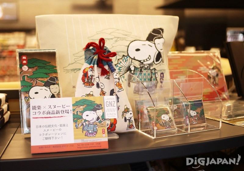 日本传统文化能乐版史努比周边