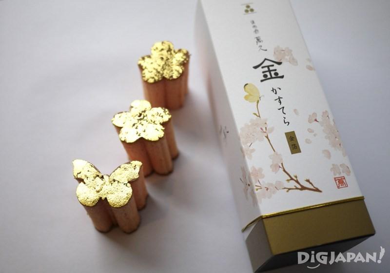 金箔蜂蜜蛋糕