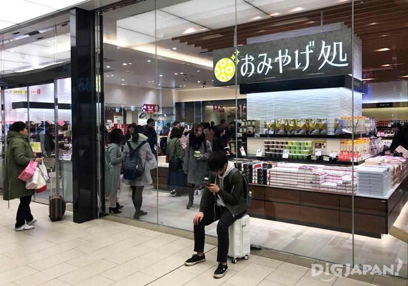 金泽车站特产店