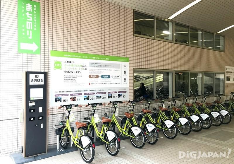 金泽市内的自行车租赁系统MACHI-NORI
