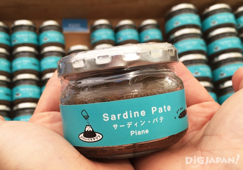 沙丁魚鬆(Sardine Pine)