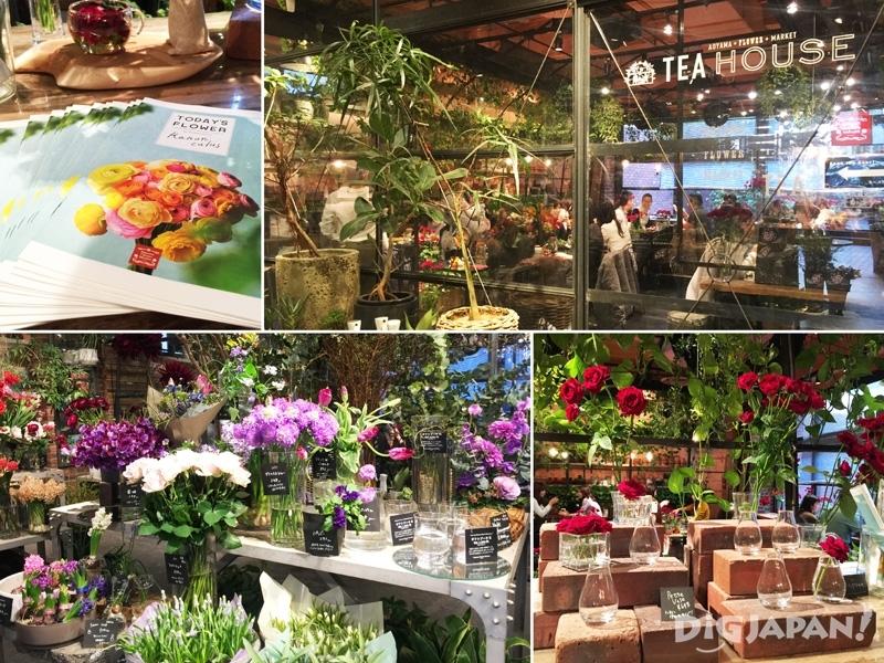 Aoyama Flower Market TEA HOUSE店內