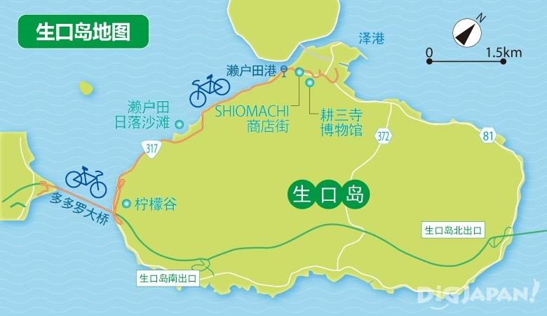 生口岛地图