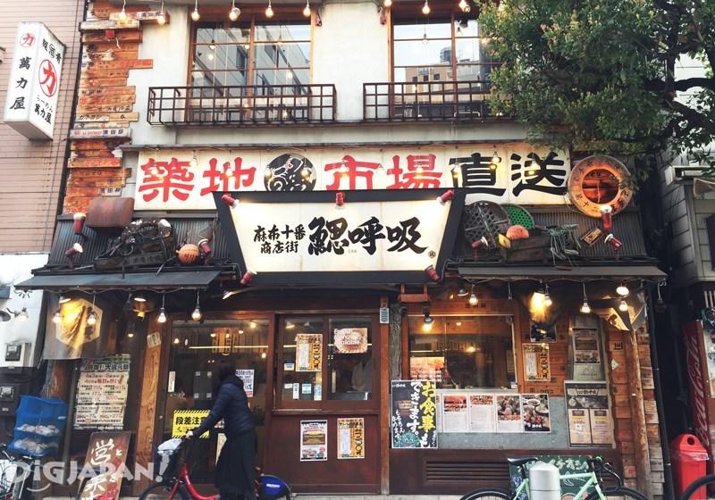 พลาดไม่ได้ในย่านร้านค้าอะสะบุจูบัง