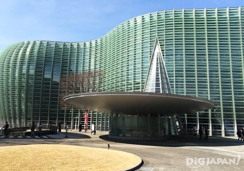พิพิธภัณฑ์ศิลปะแห่งชาติ