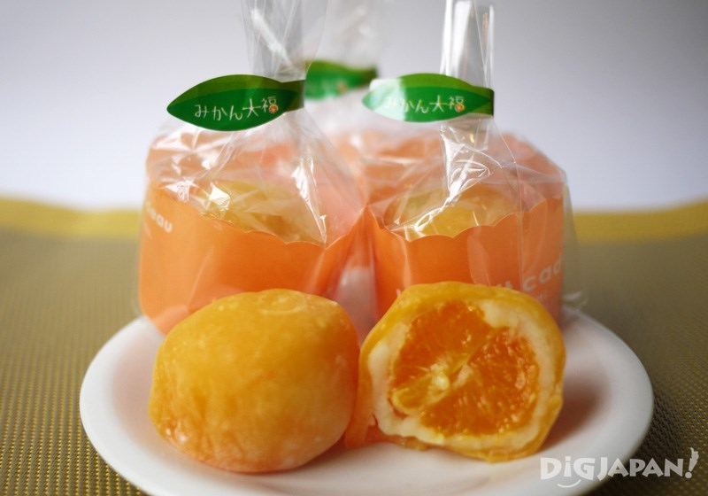 完整柑橘大福饼