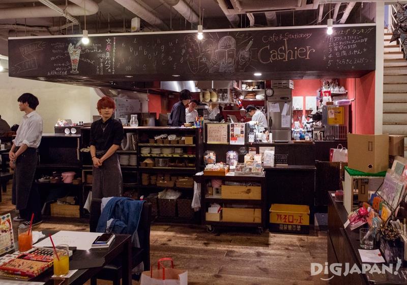 文具咖啡店酒吧