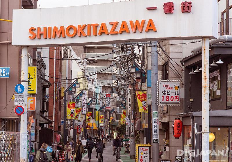 Shimokitazawa Ichibangai Street