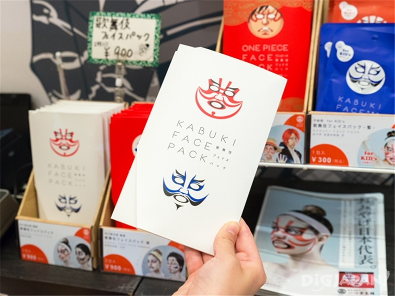 歌舞伎に変身するフェイスパック