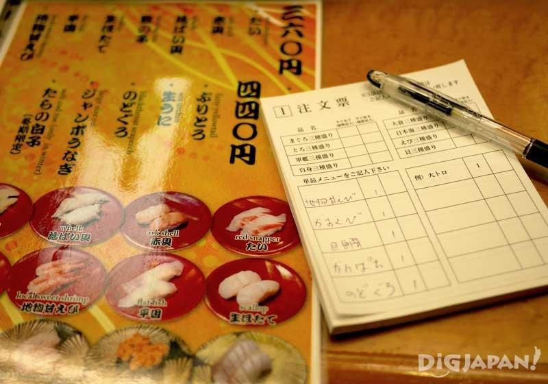 시장 내의 인기 회전초밥집 '오오쿠라(大倉)6