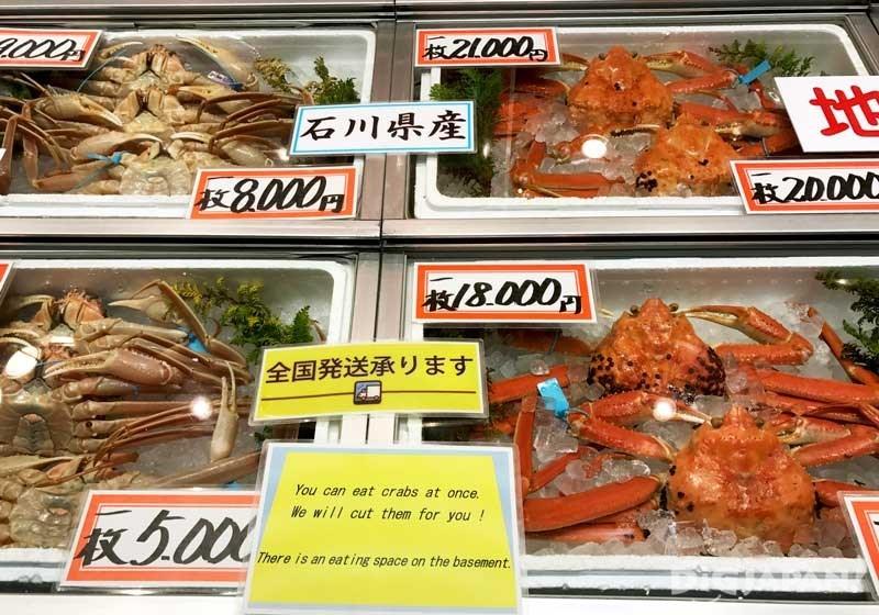 카나자와/오미초시장 먹방 코스6