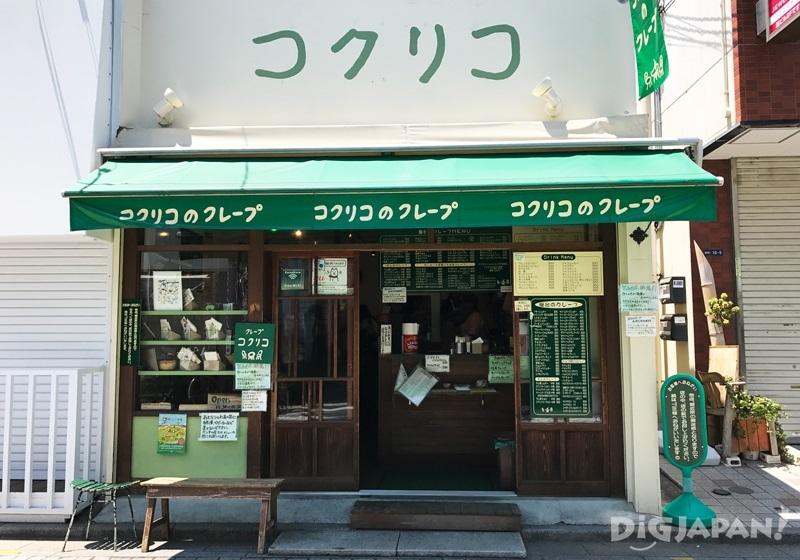 コクリコ御成町店 外觀