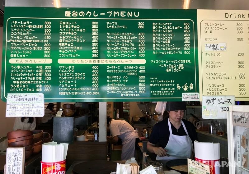 KOKURIKO(コクリコ)御成町店菜单