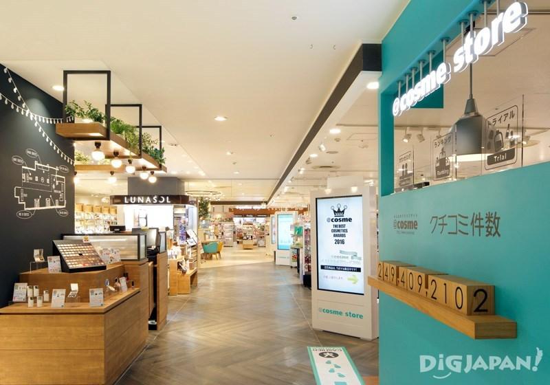cosme store上野丸井店