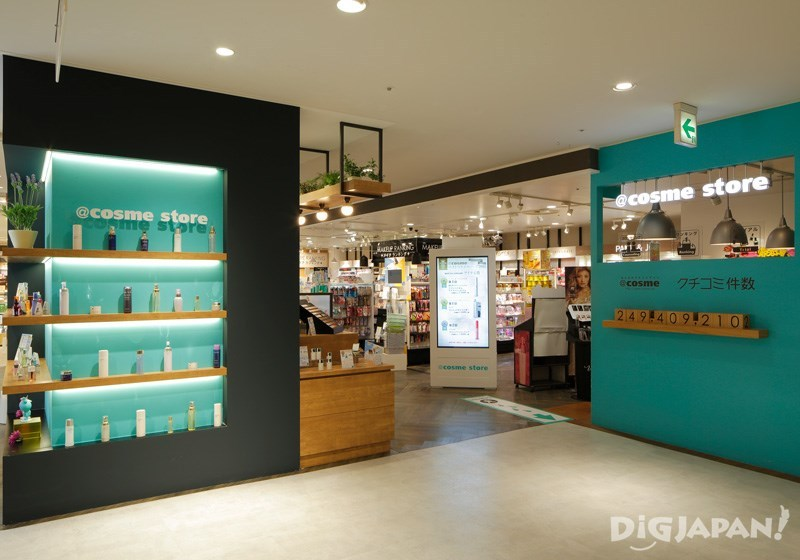 @cosme store上野店