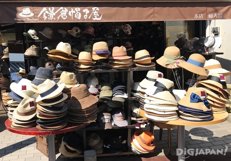 鎌倉帽子屋