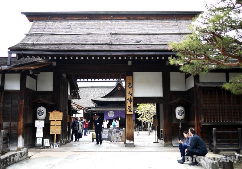 The entrance to Takayama Jinya