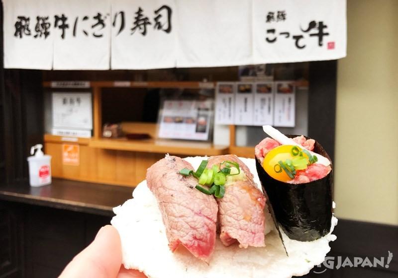 Hida beef three pieces set 900 yen