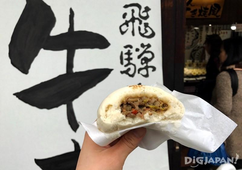 Hida beef bun 430 yen
