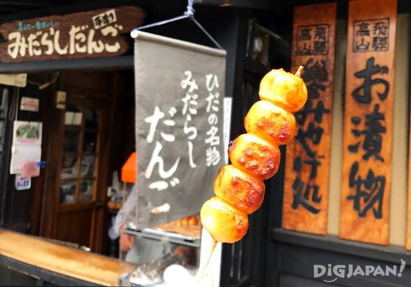 Mitarashi dango 80 yen