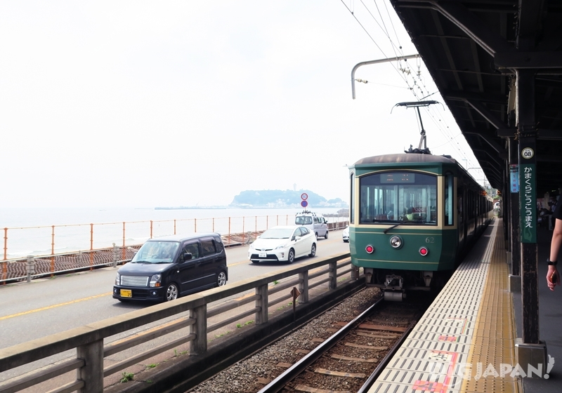 Kamakura-kokomae Station
