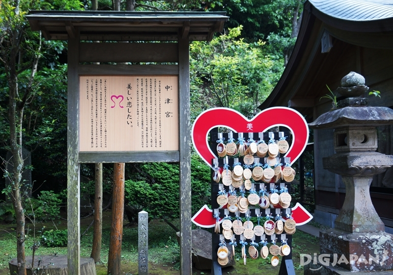Enoshima Shrine3