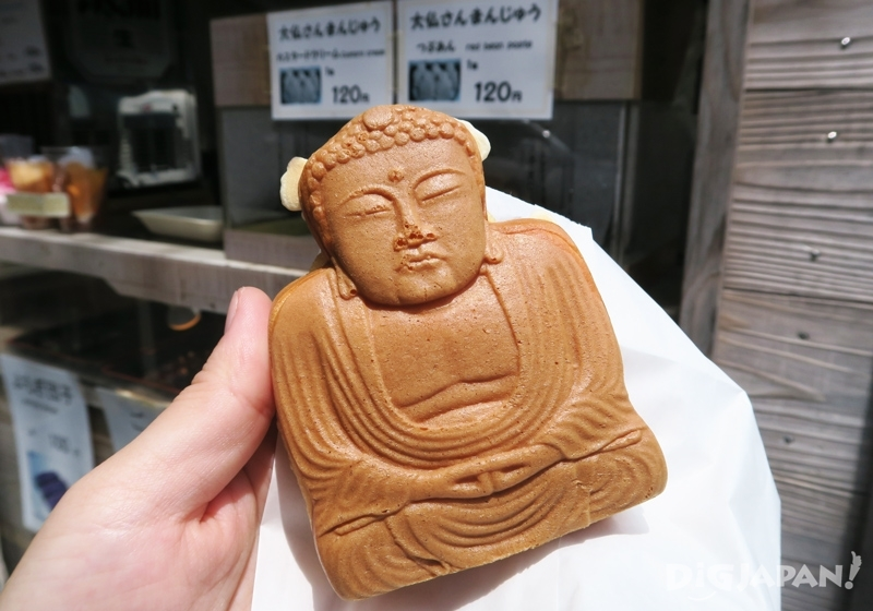 Chikara Mochiya 2
