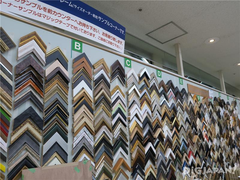 A huge display of frame samples