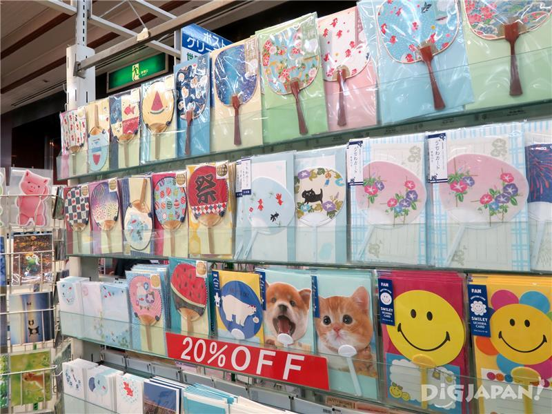 greeting cards corner