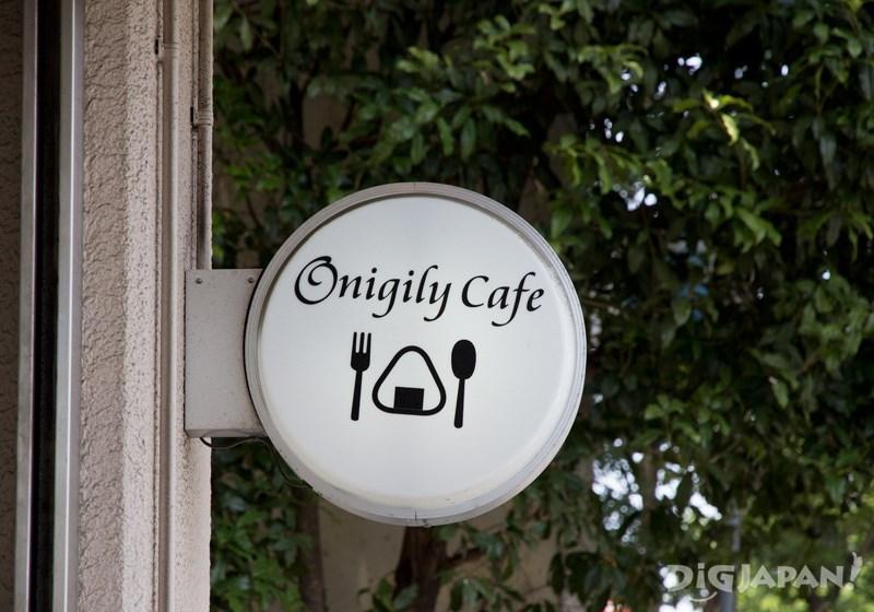 Onigily Cafe1