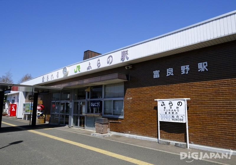 富良野車站