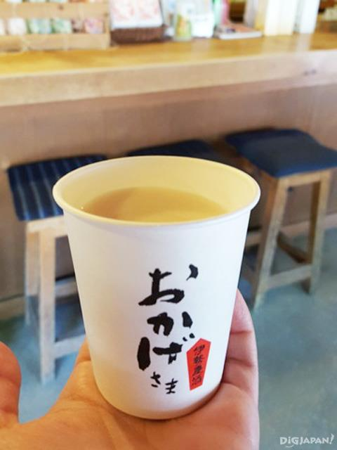 Chilled sweet sake 200 yen