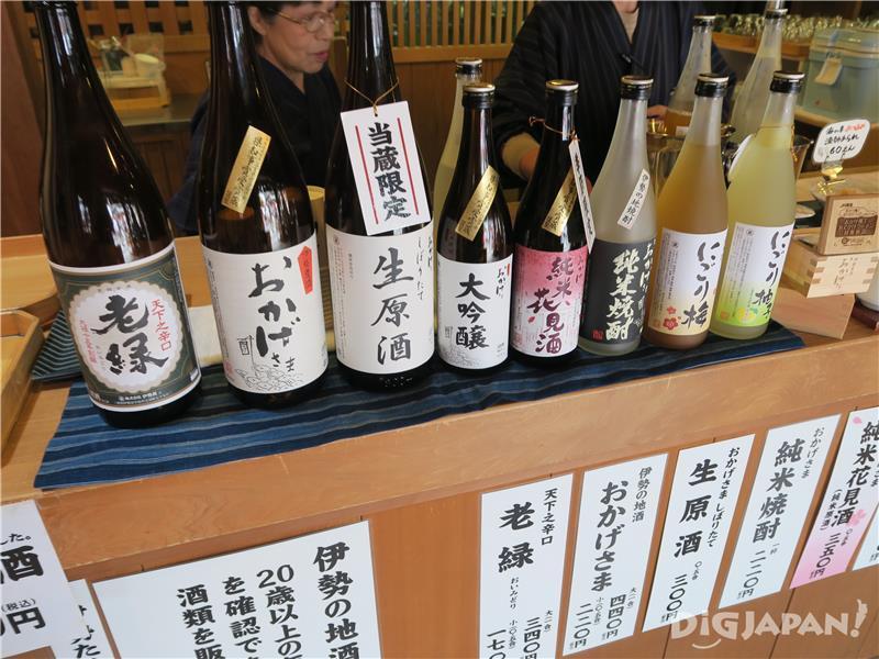 "In addition to ""Okagesama"" sake, the shop also serves plum sake, yuzu sake, shochu liquor, and more."