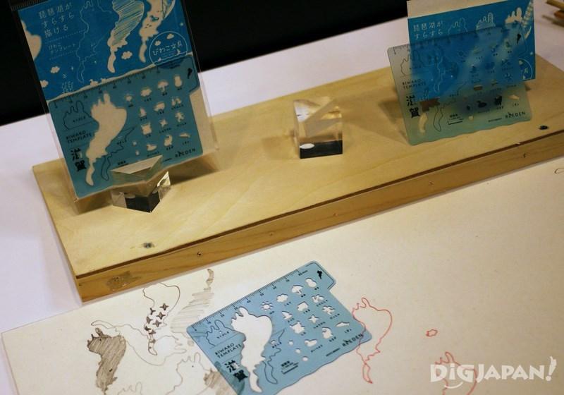 琵琶湖模板