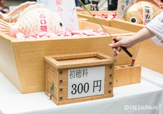 初穗料(費用)是300日元