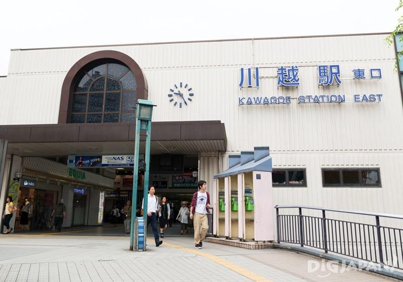 川越站東口