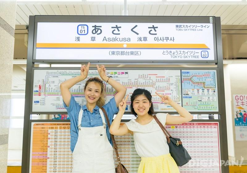 東武鐵道淺草站出發