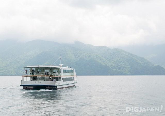 เรือท่องเที่ยว Chuzenjiko 3