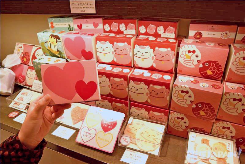 ร้าน : keishindo (桂新堂)