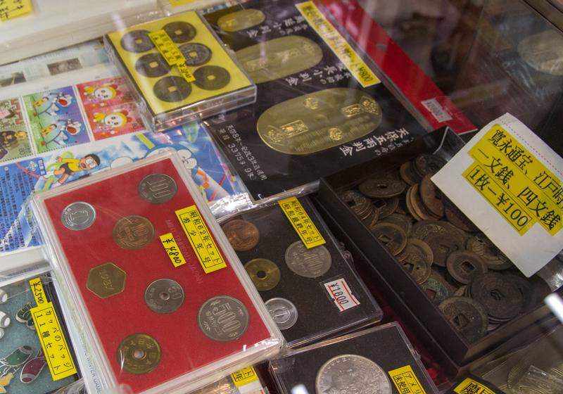 ร้าน Nozaki Coin